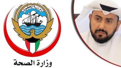 Photo of شفاء 62 حالة جديدة من «كورونا» في الكويت