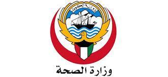Photo of الصحة الكويتة: تشكيل فريق خاص بـ «كورونا»