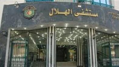 Photo of محافظة القاهرة:  الحماية المدنية تخمد حريقا بمستشفى الهلال