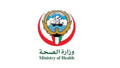 Photo of ارتفاع كبير بحالات الشفاء من كورونا في الكويت