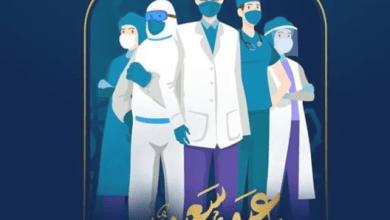 Photo of كيف استقبلت مستشفيات العزل عيد الفطر