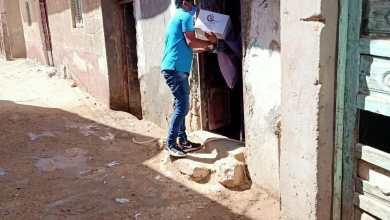 Photo of 1.437مليون جنية مساعدات مالية من صناع الخير  وساويرس للأسر الأكثر تضررا من انتشار فيروس كورونا بمحافظة الفيوم
