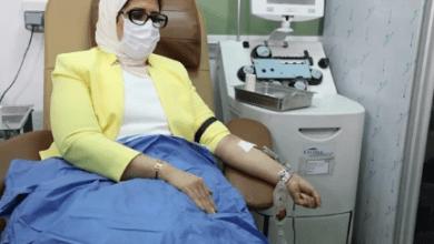 Photo of في اليوم العالمي.. وزيرة الصحة تتبرع بالدم.. صور