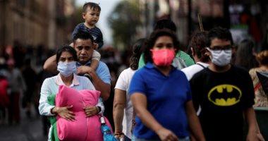 Photo of تسجيل 7615 إصابة و578 وفاة جديدة بكورونا في المكسيك