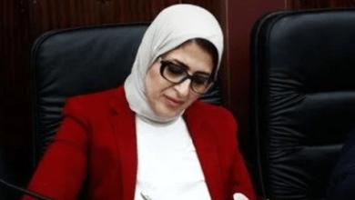 Photo of انخفاض غير مسبوق.. ننشر تعداد إصابات ووفيات كورونا اليوم الجمعة