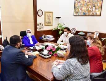 اجتماع وزيرة الصحة1