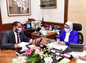 اجتماع وزيرة الصحة2