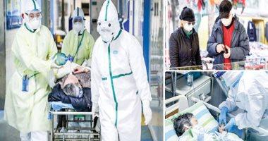 Photo of تسجيل 3565 إصابة جديدة و70 وفاة بفيروس كورونا في أوكرانيا