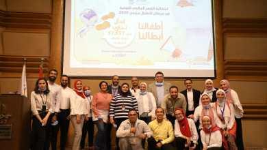 Photo of بالصور.. مستشفى 57357 يحتفل بالشهر العالمي للتوعية ضد سرطان الأطفال