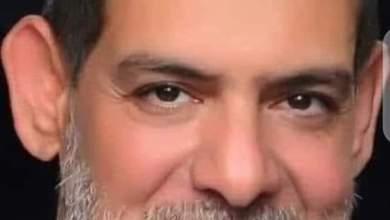 Photo of وفاة الدكتور محمد نايل صيدلي الغلابة