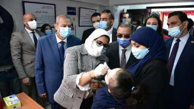 Photo of وزيرة الصحة تطلق الحملة القومية الثانية للتطعيم ضد شلل الأطفال وتستهدف 16.7 مليون طفل