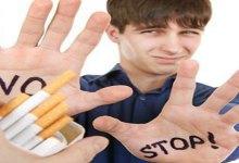 Photo of مفاهيم خاطئة توقع المراهقين فى فخ التدخين
