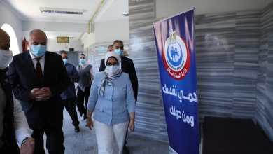 Photo of وزيرة الصحة تؤكد استقرار معدلات الإصابة بفيروس كورونا بمحافظة قنا