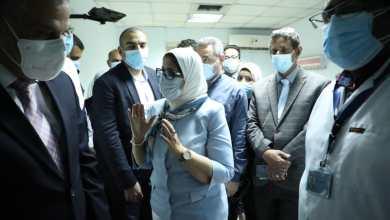 Photo of وزيرة الصحة: مستشفى الكرنك سيصبح وجهة هامة للسياحة العلاجية بمصر