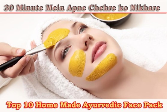 Top 10 Home Made Ayurvedic Face Pack in Hindi