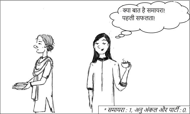 hindi panel 8