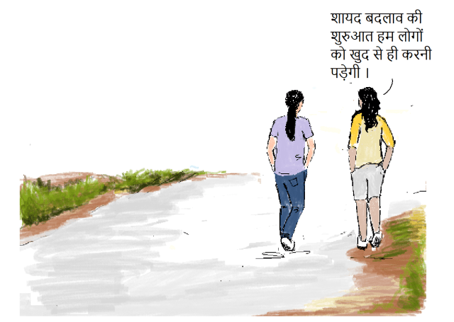 Hindi blog 4 panel 5