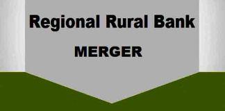 rrb merger
