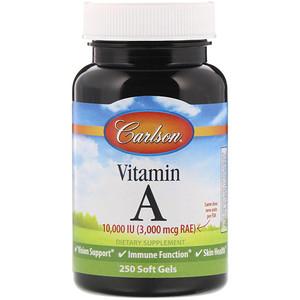 فوائد فيتامين a للشعر من كارلسون لابس
