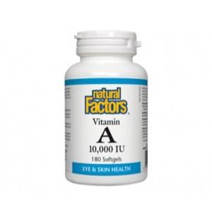 فوائد فيتامين أ للشعر من ناتشورال فاكتورز