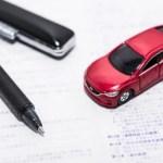 車の賢い買い替え方