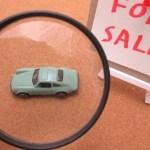 車買い取り業者ランキング