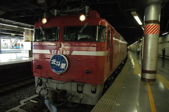 牽引機はEF81 80でした(寫真)。