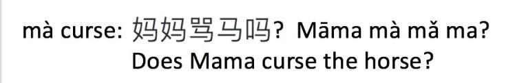 ma-curse-again