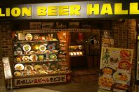Lion Beer Hall Ginza