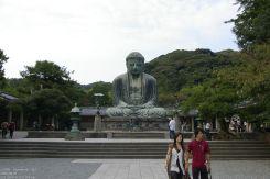 große Buddha