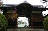 Tempel in Otsuka