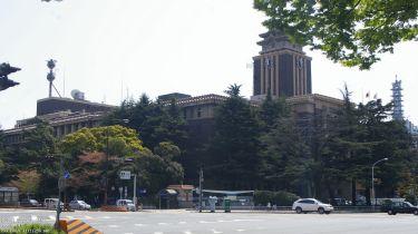 Nagoya City Hall