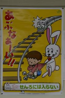 Spielen im Gleisbett ist gefährlich