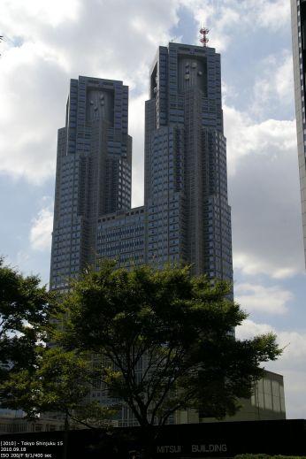 Tokyo Metropolitain Government Building, Kenzo Tange