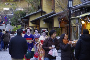 Geishas at Gion