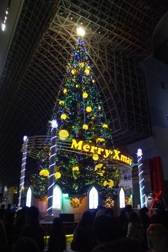 Kyoto Eki Christmas Tree