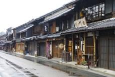 Inuyama Caslte Road