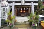 Inuyama Shrine