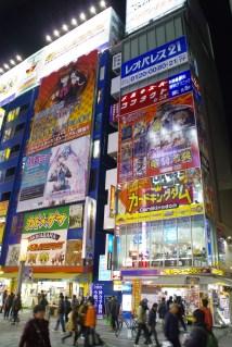 Werbung in Akihabara