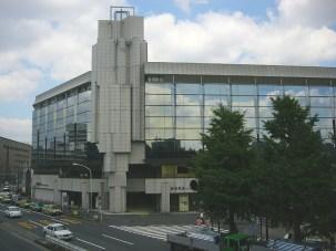 Shinano