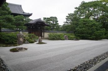 Kyoto2014 796