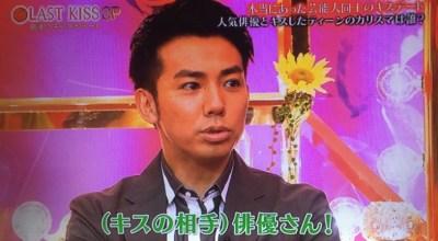藤田ニコルのラストキスの相手