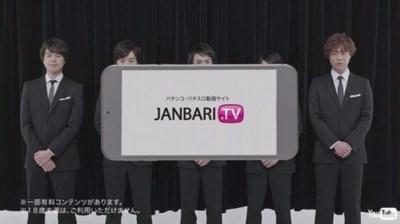 ジャンバリ.TV