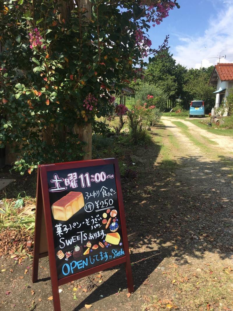 松江市_siesta_洋菓子店_清風荘オリジナルお菓子