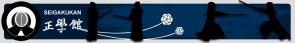 Bannière Seigakukan Kendo Toulouse
