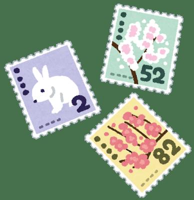 切手のはがし方で本当に使えるのは?|水、電子レンジ、アイロン、ドライヤー・・・
