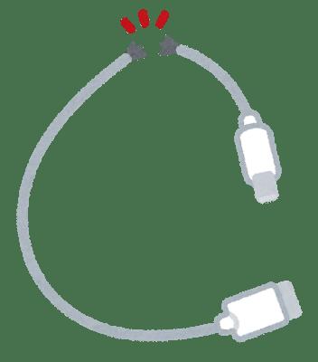 すぐ断線する充電器ケーブル|応急処置法と保護する方法あれこれ