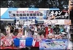 昭島花火大会穴場出店、交通規制、駐車場情報