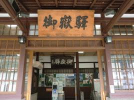 7①御岳山駐車場