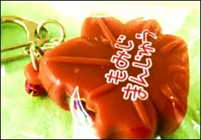 みろくの里お土産値段ランキング広島33